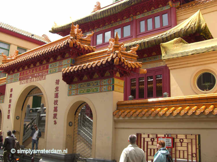 Fo Guang Shan Temple